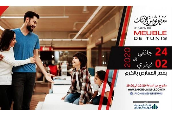 Le Salon du Meuble de Tunis 2020